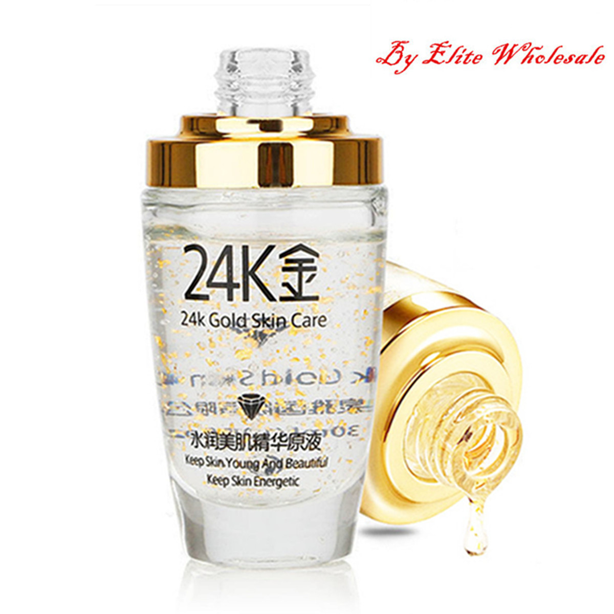 24K Gold Essence Anti-Wrinkle Skin Care Moisturizing Liquid