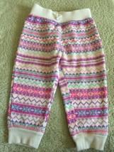 Children's Place Girls White Pink Purple Blue Geometric Sweatpants 18-24... - $5.00