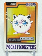 Jigglypuf Carddass #039 Bandai Pokemon Card Game Japanese Nintendo Very Rare F/S - $8.89