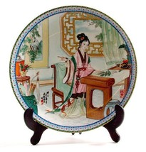 Beauties of the Red Mansion plate Hsi-Chun Hsichun Zhao Huimin Oriental ... - $37.99