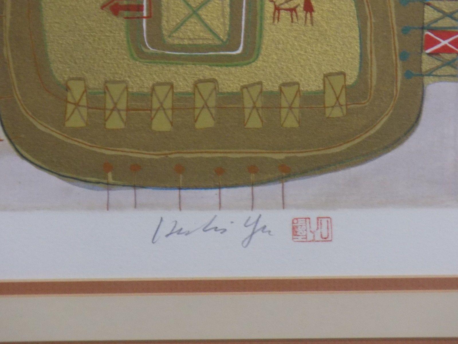 Heshi Yu Signed Artist Proof XV/XL Abstract Village Scene Art Work