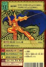 Bandai Digimon Card Booster V 20 Bx-12 Grademon Gold Special Holographic - $59.99