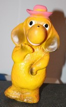 Vintage Standing Dog Rubber Squeak Toy New Old Stock - $11.40