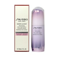 SHISEIDO WHITE LUCENT ILLUMINATING MICRO-SPOT SERUM 30 ML/1 FL.OZ. NIB S... - $123.75