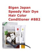Japan Bigen Speedy Hair Dye Hair Color Conditioner Brownish Black #882 x 1 - $11.19