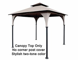APEX GARDEN Replacement Canopy Top for 8' x 8' Gazebo #L-GZ375PST, L-GZ3... - $89.05