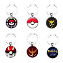 Keychain Pokemon Pokeballs - $5.99+