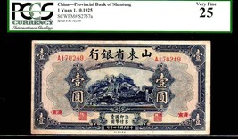 "CHINA PS2757a ""HOUSE OF THE HILL"" 1 YUAN 1925 PCGS 25 - $595.00"