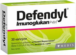 DEFENDIL IMUNOGLYUKAN P4H 30 capsules / DEFENDYL - $23.00