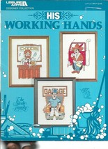 His Working Hands for Counted Cross Stitch Leisure Arts 909 1982 Vanessa Designs - $2.96