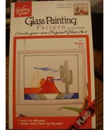 "Gallery Glass Painting Pattern ""Howling Moon"" 11x14 [Paperback] siddens - $6.88"