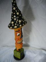 Bethany Lowe Shroom  a Scary Mushroom  Figure no. 9217 image 4
