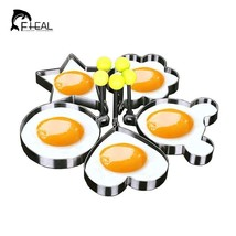 Stainless Steel Fried Egg Mold Cute Pancake Rings Mold 5 Pcs Set Kitchen... - $11.40