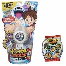 Yo-kai Watch Season #1 Watch Plays Music Sounds & Phrases w/5 Collectibl... - $36.50