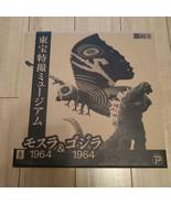 X-PLUS Mothra & Godzilla 1964 Figure TOHO Museum Limited Edition Set Fro... - $249.72