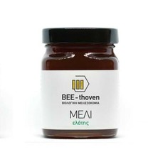 Bio Fir Honey 450gr-15.87oz From Pindos Mountains 100% Organic Honey - $33.46