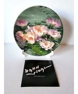 """1976 Royal Doulton Bone China Limited Edition """"Dreaming Lotus"""" Collector... - $24.75"""