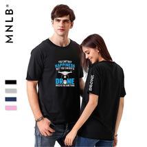 SMZY DRONE T-Shirt - $13.56+