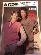 New Vtg Patons Knitting Pattern Women's Open Sided Vests 1033 1985 Bilingual - $7.79
