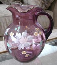 Beaumont Ball shape Lemonade Pitcher  ca. 1900 - $233.75
