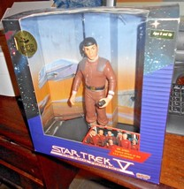 Star Trek V SPOCK Limited Edition Toy Galoob #5350 collectible 1989 - $24.95