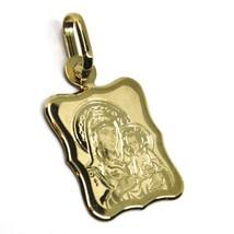 Médaille Ondulés, or Jaune 750 18K, Vierge Marie, Jérusalem, Rectangulaire image 2