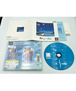 Notam of Wind Playstation PS1 Japan COMPLETE CIB air balloons vaporwave ... - $36.79