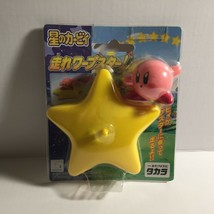 Japanese Pokemon Jiggly Puff Figure/Star Stand - $14.95