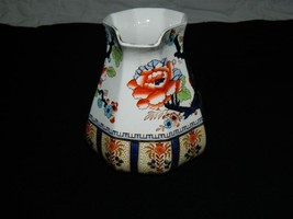 Large Antique Losol Ware Keeling Shanghai Pattern Water Pitcher Made in ... - $79.99