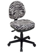 ZEBRA Animal Print Designer Fabric - Manager Desk Task Swivel Office Chair - $137.99