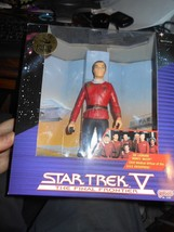 "STAR TREK V 1989 Dr. Leonard ""Bones"" McCoy TOY Limited Edition (5350) Ga... - $25.00"