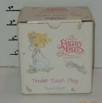"Coffee Mug Cup Precious Moments ""Sweethearts"" Tender touch Mug Ceramic - $14.03"