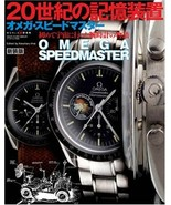 Used Omega Speedmaster Storage Device of the 20th Century Commentary boo... - $52.25