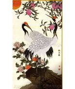 HARD TO FIND ORIENTAL CRANES & PLUM TREE CROSS STITCH KIT - $40.00