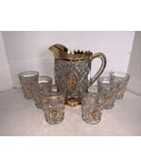 Vintage Pressed Glass Gold Trimmed Pitcher & 6 Tumblers - $75.00