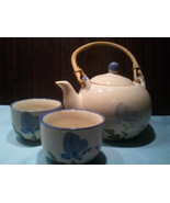 Tea Set by Albert Kessler San Francisco - $23.00