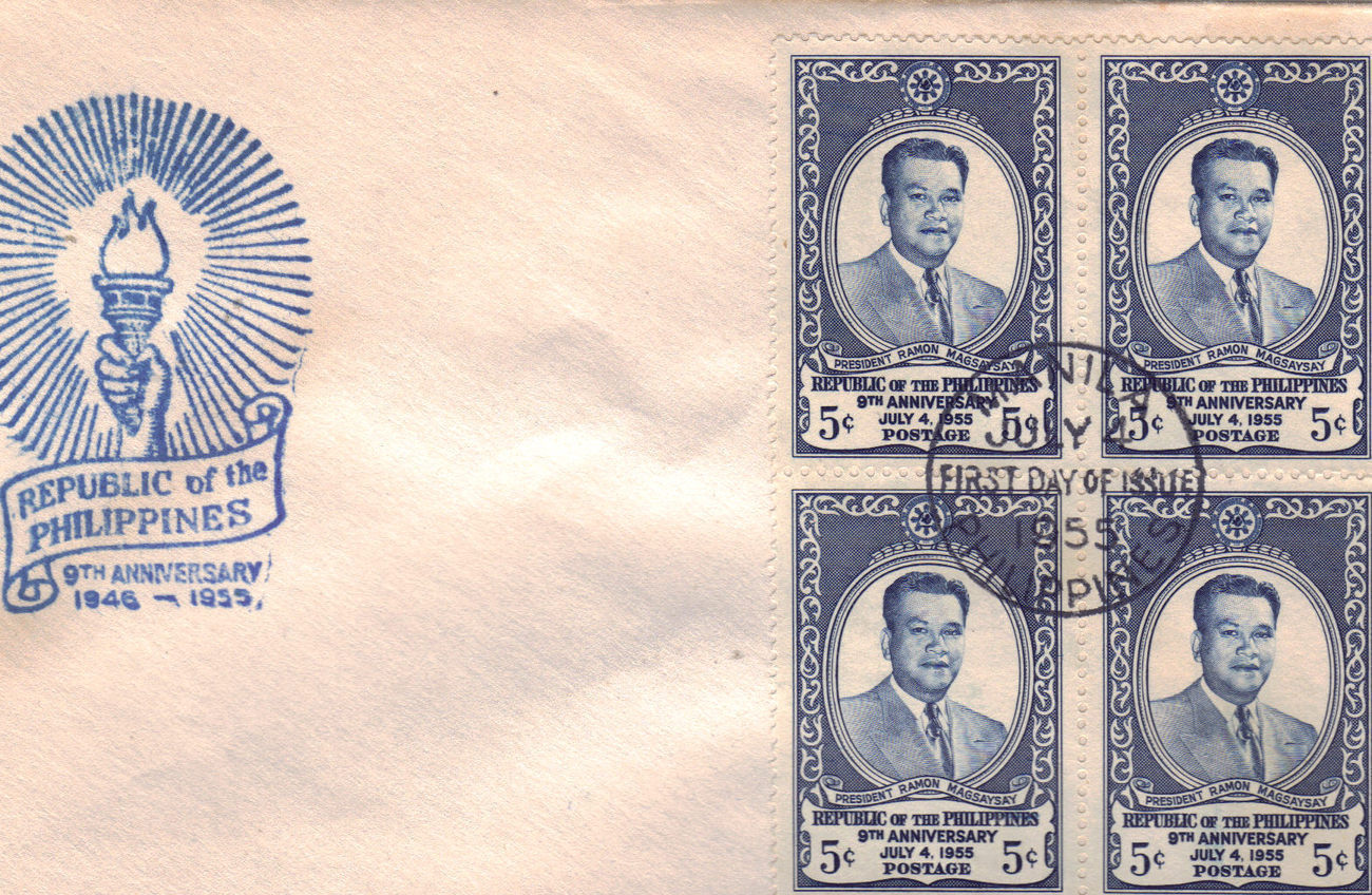Primary image for REPUBLIC OF THE PHILIPPINES 9TH Anniversary 1946-1955 First