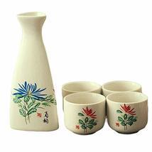 PANDA SUPERSTORE 5 Pcs Japanese Style Sake Set Ceramic Wine Cup Set,Chrysanthemu