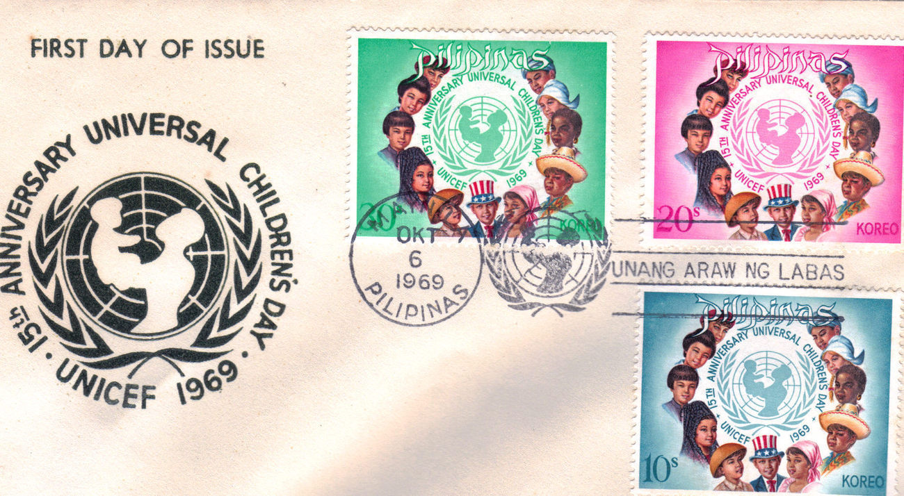 1st day issue unicef 1969