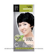 CONFUME 7 MINUTE SPEED HERBAL HAIR COLOR DYE -  S20 BLACK - $11.99