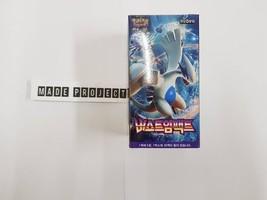 Pokemon cards Sun&Moon SM8 Burst Impact Booster Box 30pack Korean Ver Of... - $25.23