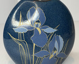 Otagiri Lily Flower Pillow Vase Handcrafted Blue and Gold Japan 4 inch