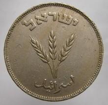 Scarce Vintage 1949 Israel 250 Pruta Coin Grade Vf - $6.99
