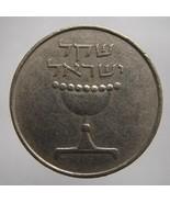 Vintage 1981 ISRAEL 1 Sheqel Copper Nickel COIN Grade VF - €5,09 EUR