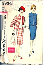 1950s Size 11 Bust 31 ½ Easy Boxy Jacket Skirt Blouse Simplicity 2934 Pa... - $6.99