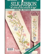 Tassel Bell Pull~Ribbon Embroidery Transfer - $3.50