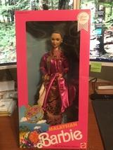 1990 Mattel Dolls Of The World Malaysian Barbie Doll #7329 NIB - $15.00