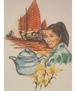 Decaffeinated CO2 Green leaf tea 3oz Free Shipping - $6.99