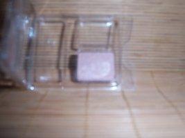 Lancome  Eye Shadow Color: Cedre Soleil - $0.99