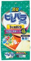 Earth Chem Pirepala Insect Repellent Mothballs -Deodorant (48pcs/Pack)